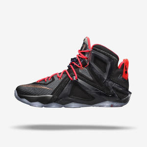 LEBRON_12_ELITE_ROSE_GOLD_COLLECTION.jpg