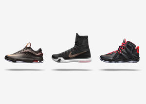 NIKE_BASKETBALL_ELITE_SERIES_ROSE_GOLD_COLLECTION.jpg