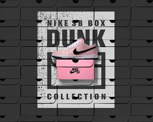 NIKE_SB_DUNK_LOW_ELITE_PINK_BOX.jpg