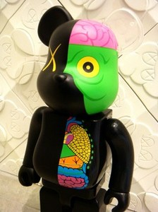 be@rbrick-of-companion-black.jpg